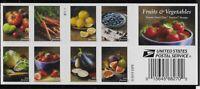 US Scott #5493A, Booklet Pane 2020 Fruits & Vegetables VF MNH