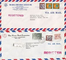 More details for rr5110 taiwan  eleven different registered covers 1970s? - 1980s?