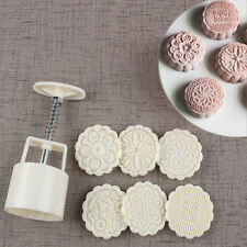 75g Round Mooncake Mold Moon Cake Decoration Mould 6 Stamps DIY Tool