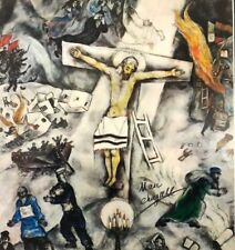 White Crucifixion by Marc Chagall (Signed Photograph-Comes with COA)