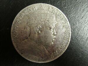 1895 ETHIOPIA Lion of Judah EMPEROR MENELIK II Old Silver Birr Coin~#23