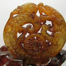Chinese jade hand carved beautiful dragon mouse  福 jade pendant A348