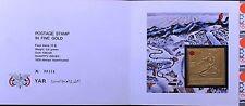 NORTH YEMEN JEMEN YAR 1971 1456 B GOLD Folder Olympics 1972 Sapporo Skiing