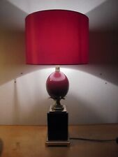 Design Vintage 70 Lampe Oeuf porcelaine sur socle laque & métal doré DLG Charles