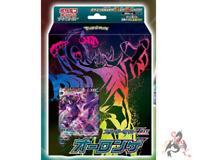 Pokemon Card - Starter Deck set VMAX Grimmsnarl - Sword & Shield JAPAN