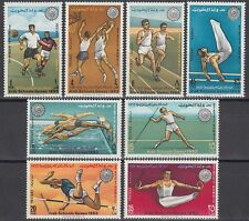 Kuwait 1963 ** Mi.204/11 Sport Fußball Basketball Speer