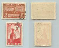 Russia USSR 1941 SC 843-844 used . rta5803