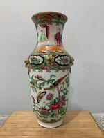 Antique Chinese Famille Rose Medallion Porcelain Vase w Figures & Butterfly Dec.