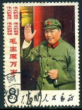 China 1966 PRC Cultural Revolution Scott 953 VFU P342