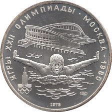 1980 Silver Proof Russian 5 Roubles Olympic Commemorative Coin SWIMMING