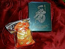 Vintage Sachet Bag Fabric JAPAN Kyoto Fragrance New Old Stock w Box Incense SALE