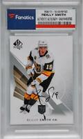Reilly Smith Vegas Golden Knights Autographed 2017-18 Upper Deck SP 53 Card