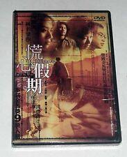 "Anita Mui Yim-Fong ""Midnight Fly"" Simon Yam RARE 2001 OOP DVD"