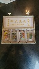 SET OF 4 VINTAGE CHINESE SNUFF BOTTLE SET IN ORIGINAL BOX REVERSE PAINTING