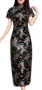 UK Stock Black Dragon & Phoenix Chinese Long Evening Party Dress Qipao Cheongsam