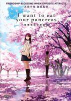 Anime DVD Kimi No Suizou Wo Tabetai (I Want To Eat Your Pancreas) English Sub