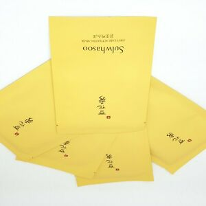 Sulwhasoo First Care Activating Mask Sheet 5pcs Amore Pacific sample