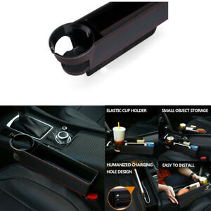 PU Leather Car seat Crevice Storage Box Detachable Bottom Plate Large Capacity