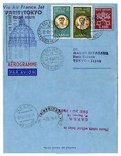 1960 VATICANO AEROGRAMMA 100 LIRE PARIS-TOKYO D/4785