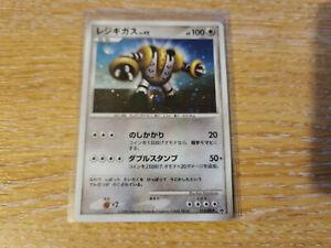 Pokémon Regigigas 111/DP-P Japanese Promo Holo Card - Mint/Near-Mint