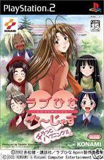 Used PS2   Love Hina Gorgeous KONAMI SONY PLAYSTATION 2 JAPAN