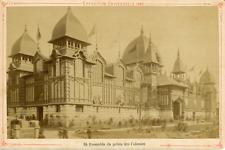 France, Paris, Exposition Universelle de 1889, Vue d'ensemble du Palais des
