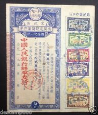 "China 1950s People""s Bank Savings Bonds $125000"