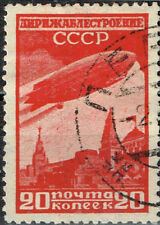 Russia Soviet Zeppelin over Moscow Kremlin stamp 1931