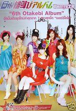 """BERRYZ KOBO """"6TH OTAKEBI ALBUM"""" PROMO POSTER FROM THAILAND-Japan Pop Girl Group"""