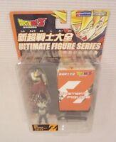 Dragonball Z Ultimate figure series Goku SS Trunks Mystery Figure
