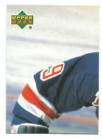 1999-00 McDonald's Upper Deck #1 Wayne Gretzky Puzzle Piece Checklist