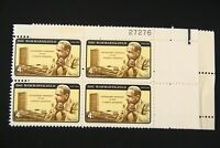 US Stamp 4c Dag Hammarskjold - 2 Plate Blocks 8 Stamps Gum Adhered Unused ST025