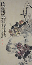 Excellent Chinese Scroll Painting By Wu Changshuo P651 吴昌硕