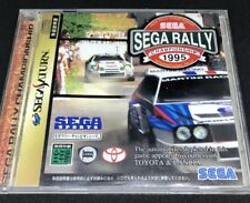 Sega Rally Championship 1995 For Sega Saturn Japanese Version *USA Seller* SS