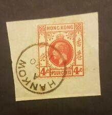 Hong Kong King Edward VII Stamp Hankow Cancel Hongkong GB EdwardVII British RARE