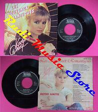 LP 45 7'' KAREN CHERYL Les nouveaux romantiques Meteo amitie france no cd mc dvd