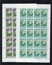 Japan Small Mint Lot(Sheets of 20) VFNHLH, CV $63 (2020), Face 1200Y, desc.