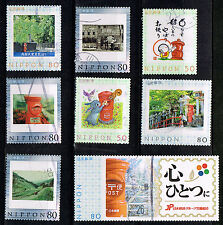 Japan Frame Stamp Collection Mixture Used Mailbox