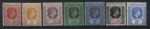 Leeward Islands KGVI various 1938-49 values mint o.g. hinged