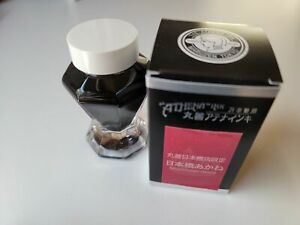 RARE! Limited Maruzen Athena Ink for Fountain Pen Nihombashi Akane Red Japan