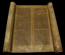 ANCIENT VELLUM TORAH BIBLE MANUSCRIPT Leviticus SCROLL JUDAICA 350 YRS MOROCCO