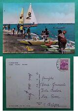San Mauro Mare - Spiaggia 1964
