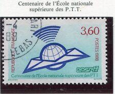 TIMBRE FRANCE OBLITERE N° 2527 ECOLE SUP. DES P.T.T. / Photo non contractuelle