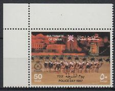 Oman 1987 ** Mi.303 Eckrand Polizei Police Maskat [st1432]