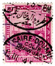 (I.B) Egypt Revenue : Customs 50m