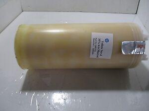 HP Indigo Ink D9U75A Yellow Ser. 4 35% w/o Marcol