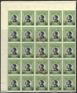 JORDAN 1963 NEW CURRENCY OVPTS 4 FULL SHEETS OF 100 SG 534, 540, 542, 543 EACH