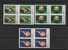 XF/S (Extremely Fine/Superb) Mint Never Hinged/MNH 4 Number European Stamps