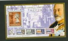 Hong Kong Classic Series No. 2 Mint NH VF