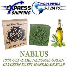 Nablus 100% Natural Organic Green Olive Oil Soap Glycerin Handmade Hair & Skin